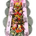 [인기화환]축하3단화환★