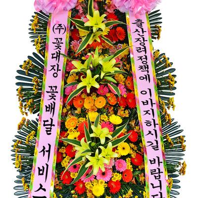 ♥꽃대장추천♥최고급형축하화환