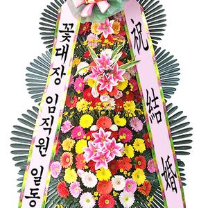 ((김영란화환))축하3단화환
