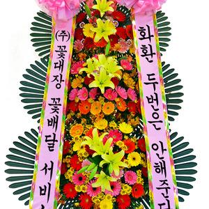 ♥꽃대장추천♥고급형축하화환
